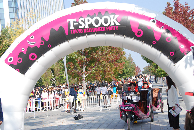 T-SPOOK2015