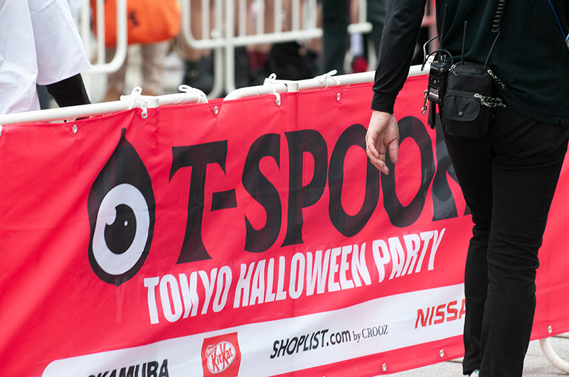 T-SPOOK2016